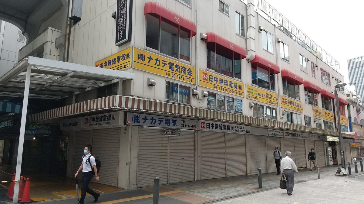 f:id:genta-san:20200729091340j:plain