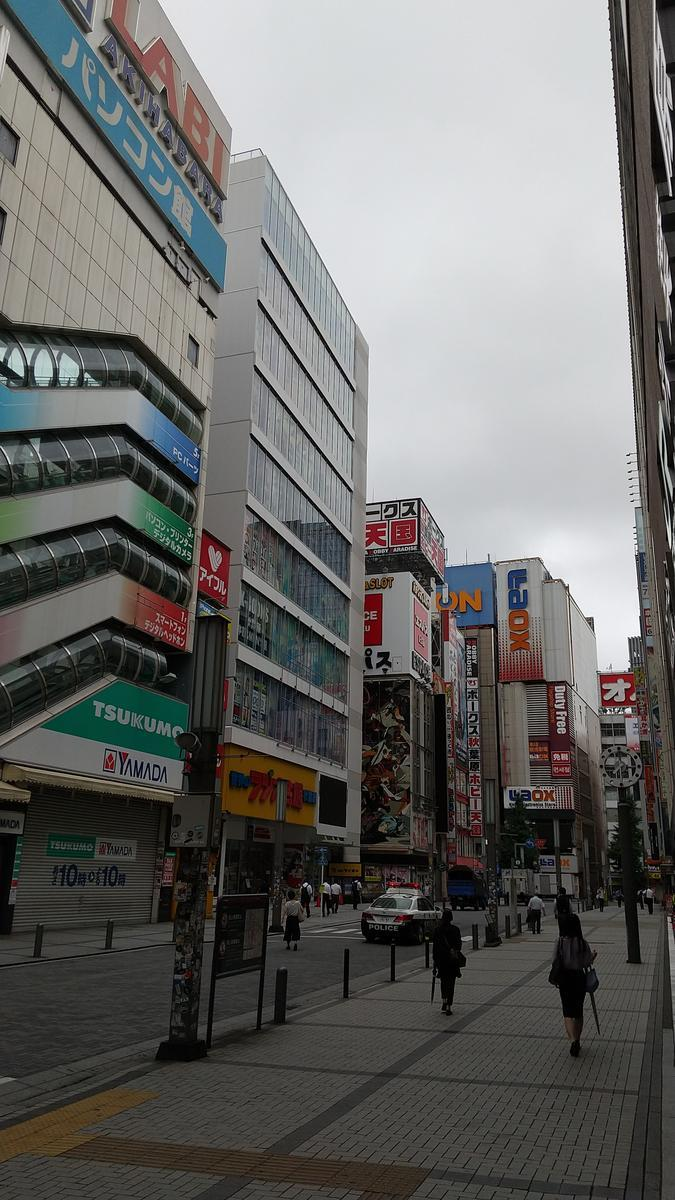f:id:genta-san:20200729091610j:plain