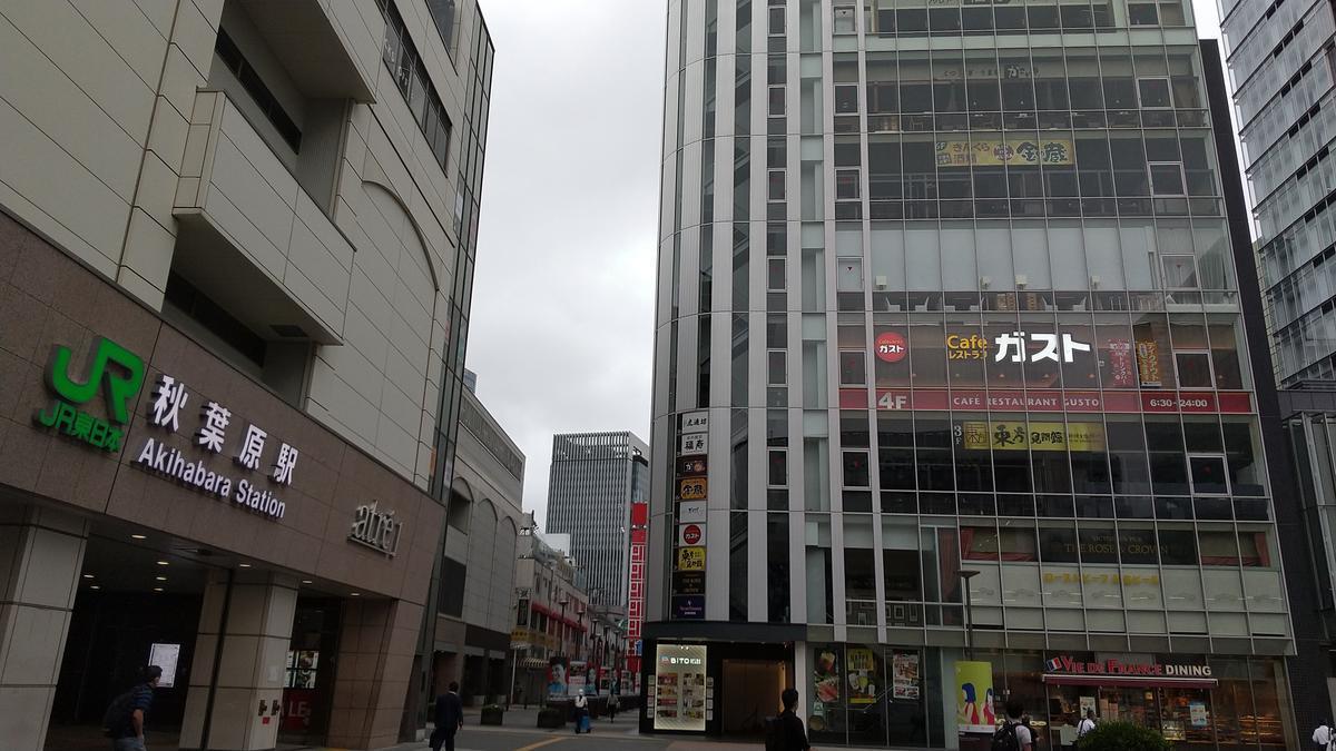 f:id:genta-san:20200729091706j:plain