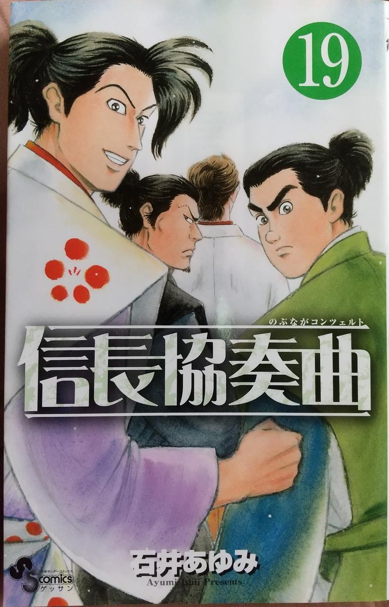f:id:genta-san:20200801150528j:plain