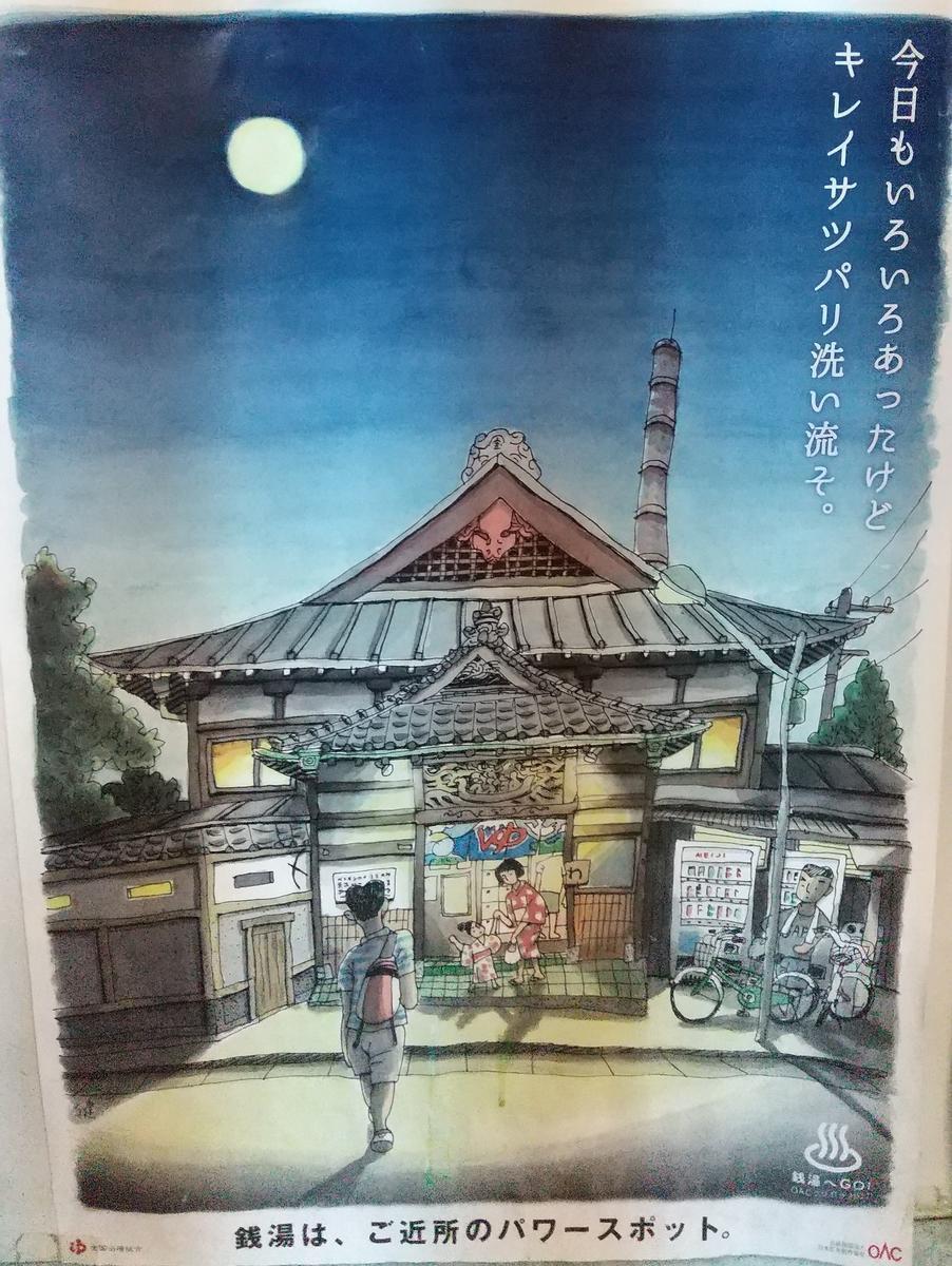 f:id:genta-san:20200801150601j:plain