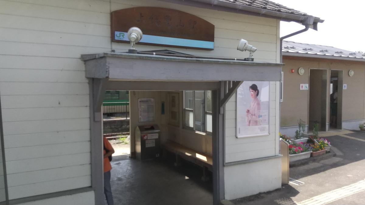 f:id:genta-san:20200805174504j:plain
