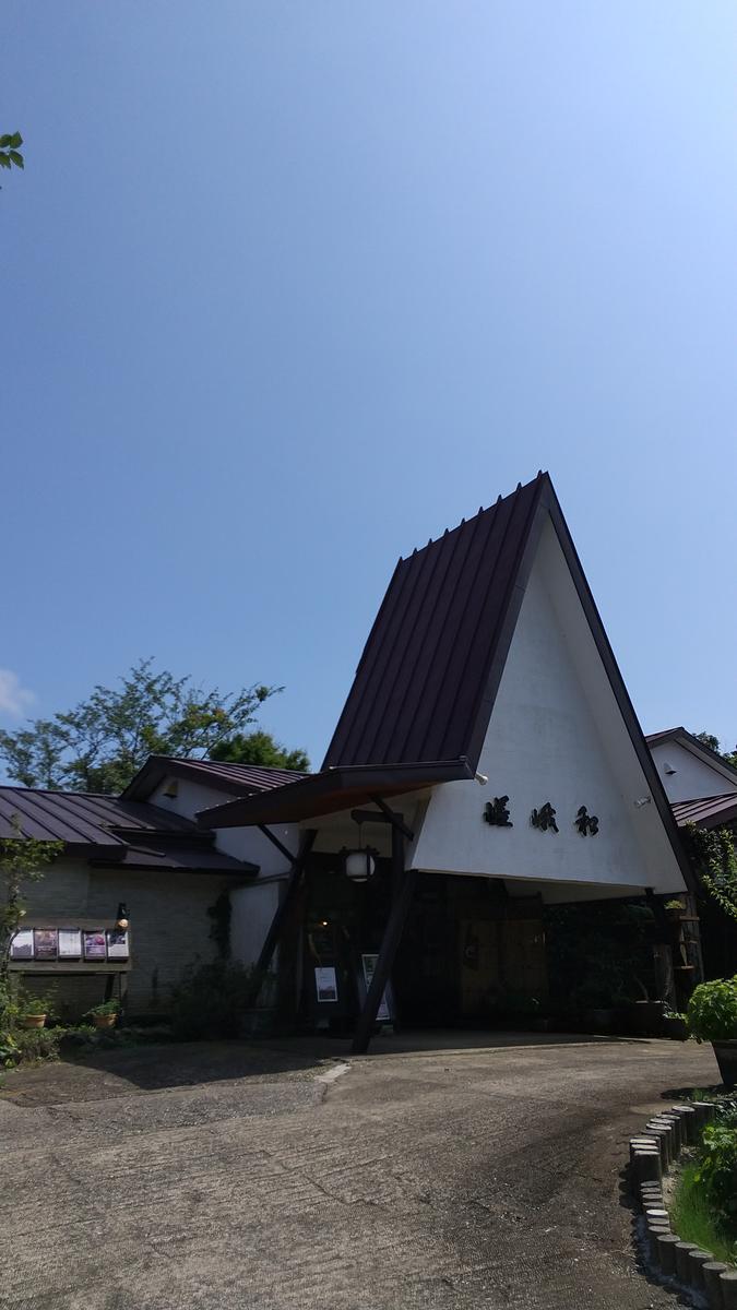 f:id:genta-san:20200805175641j:plain