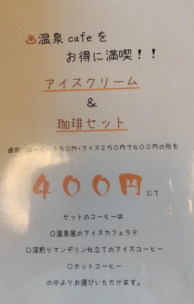 f:id:genta-san:20200805180243j:plain