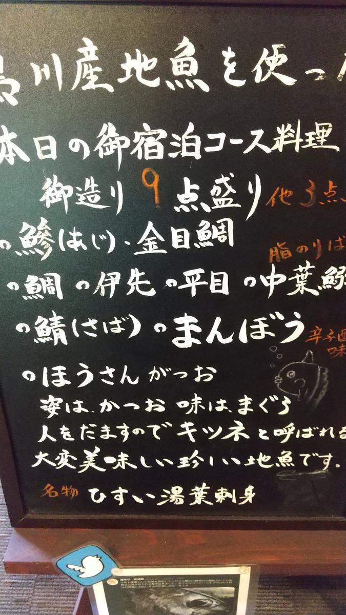 f:id:genta-san:20200805180327j:plain