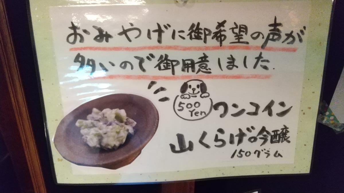 f:id:genta-san:20200805180456j:plain