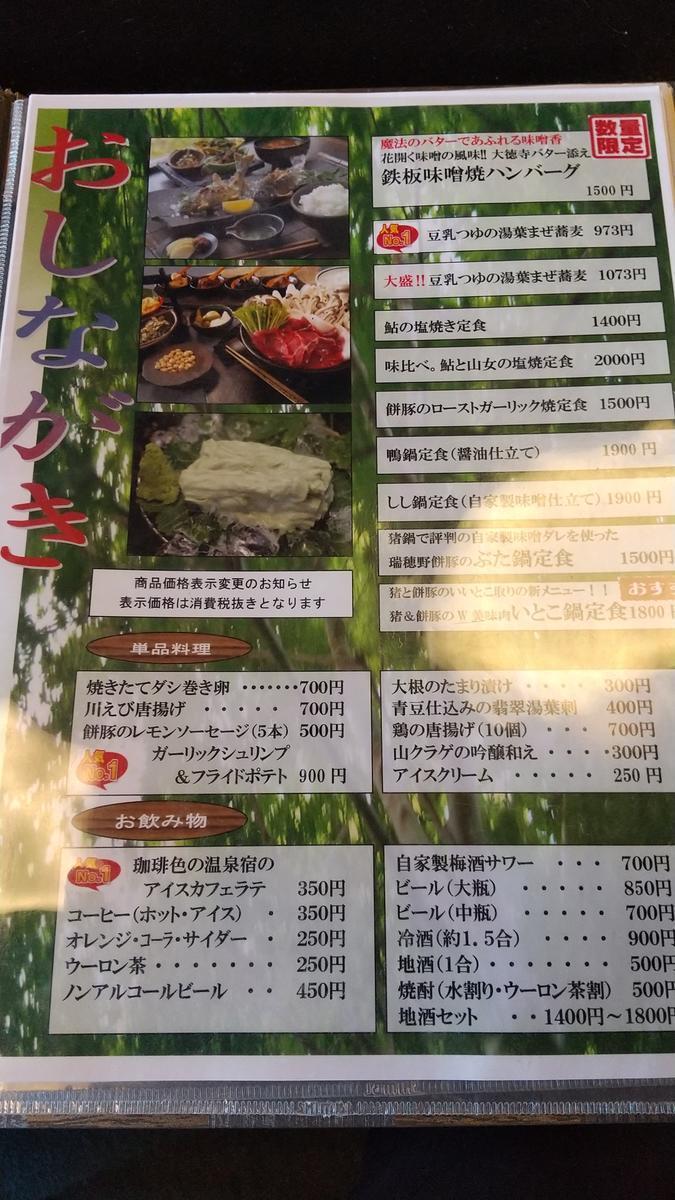 f:id:genta-san:20200805180555j:plain