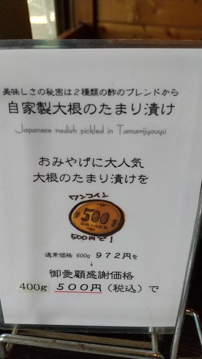 f:id:genta-san:20200805181306j:plain