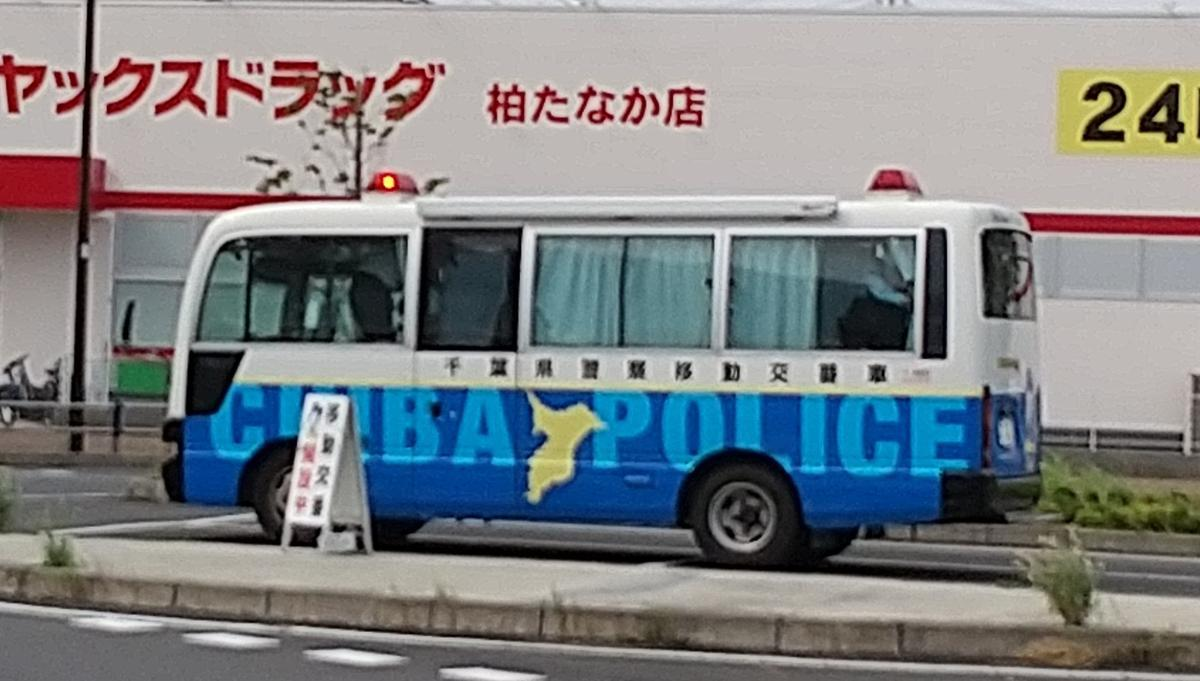 f:id:genta-san:20200807144209j:plain