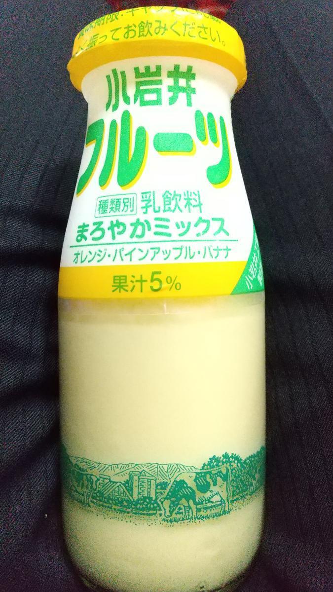 f:id:genta-san:20200807203011j:plain