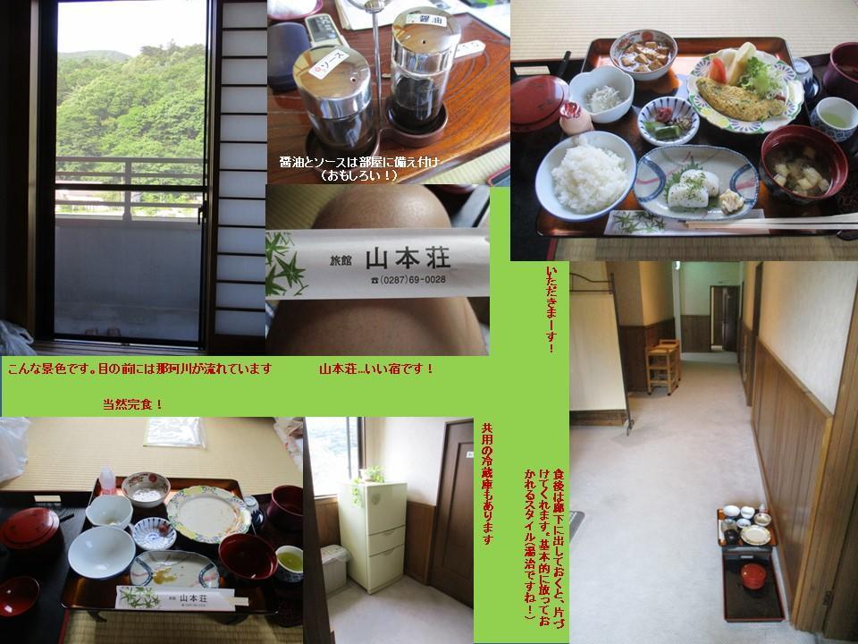 f:id:genta-san:20200809005747j:plain