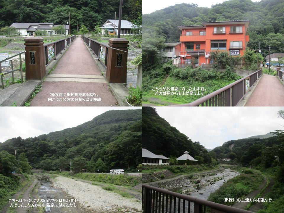 f:id:genta-san:20200809005751j:plain