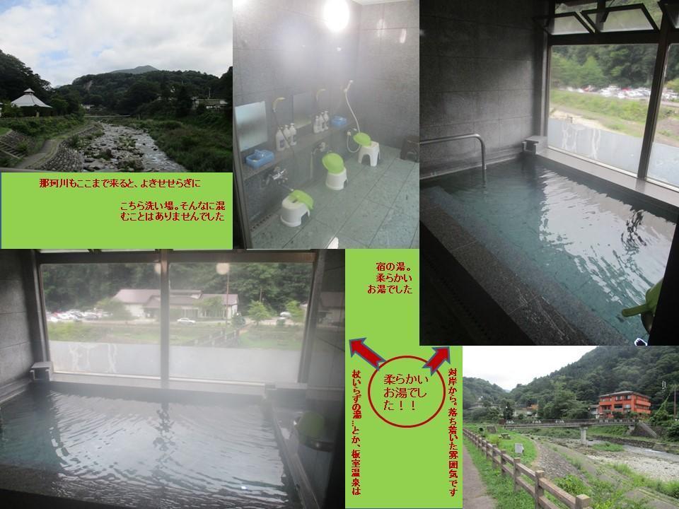 f:id:genta-san:20200809005755j:plain