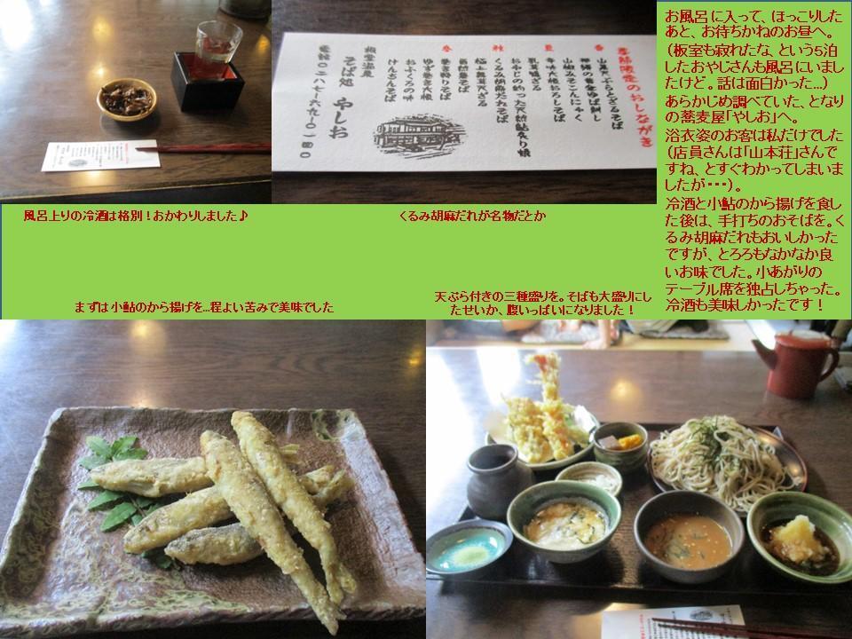 f:id:genta-san:20200809005759j:plain