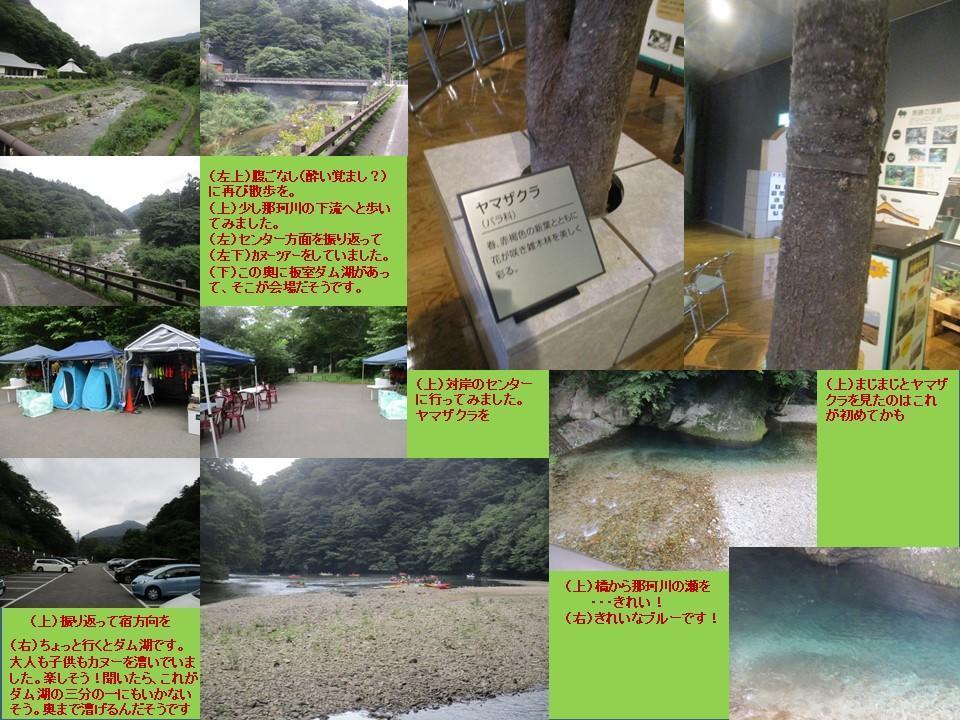 f:id:genta-san:20200809005803j:plain