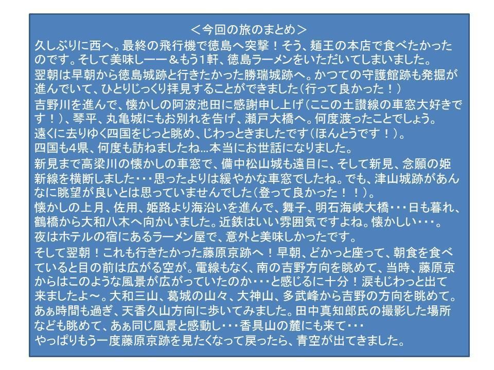 f:id:genta-san:20200809005814j:plain