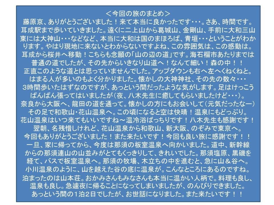 f:id:genta-san:20200809005818j:plain