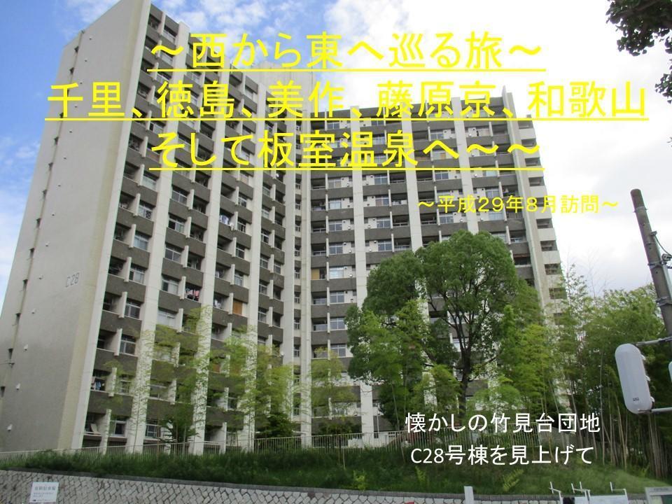 f:id:genta-san:20200809005850j:plain