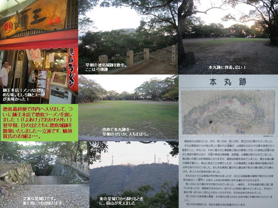f:id:genta-san:20200809005858j:plain