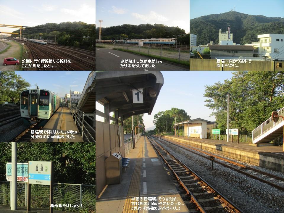f:id:genta-san:20200809005905j:plain