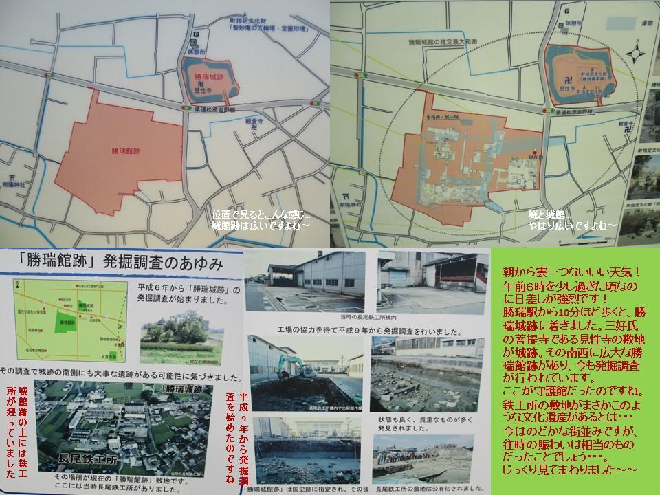 f:id:genta-san:20200809005923j:plain