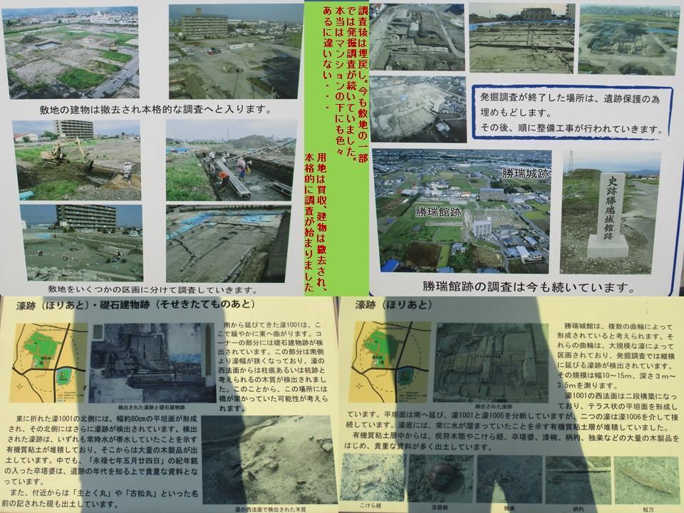 f:id:genta-san:20200809005927j:plain