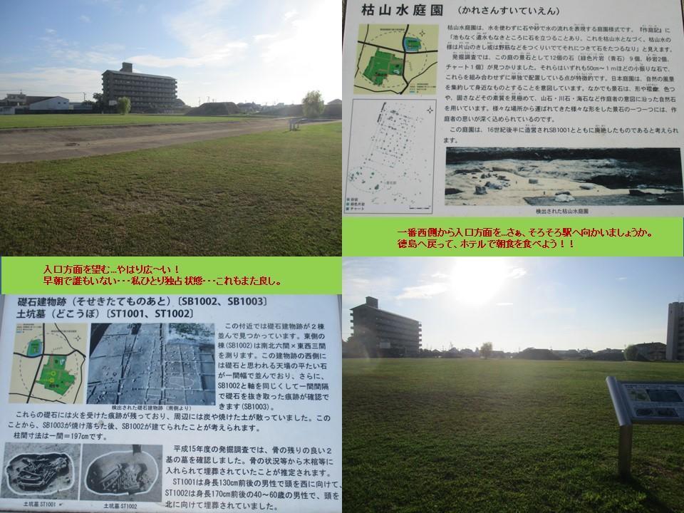 f:id:genta-san:20200809005935j:plain