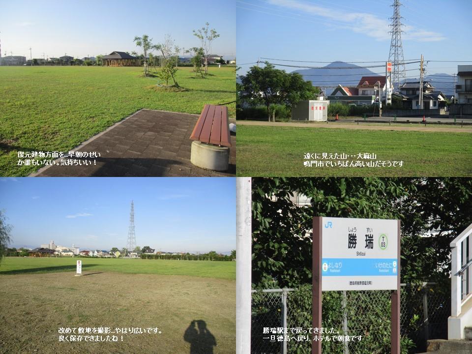 f:id:genta-san:20200809005939j:plain
