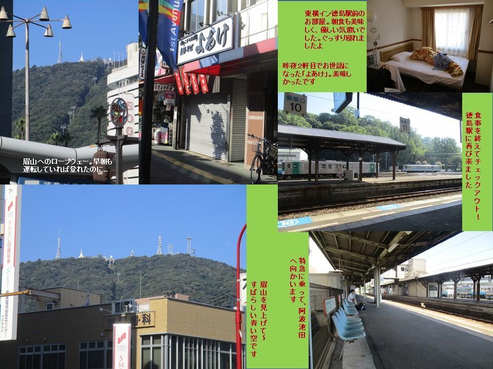 f:id:genta-san:20200809005943j:plain