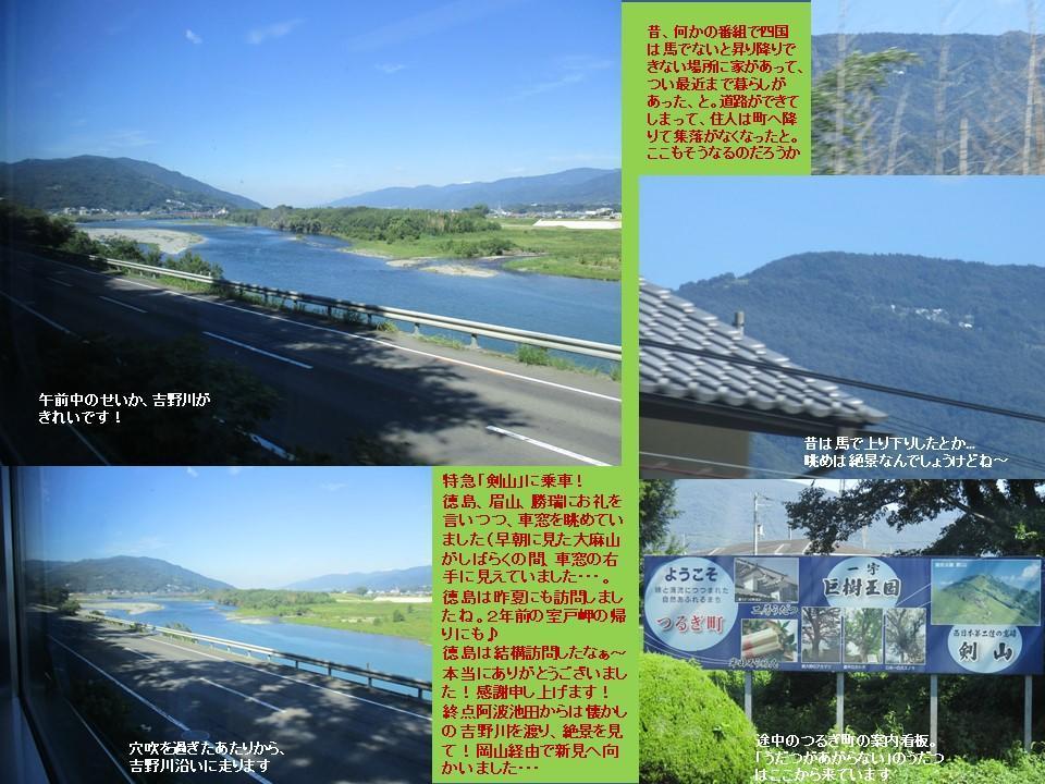 f:id:genta-san:20200809005947j:plain