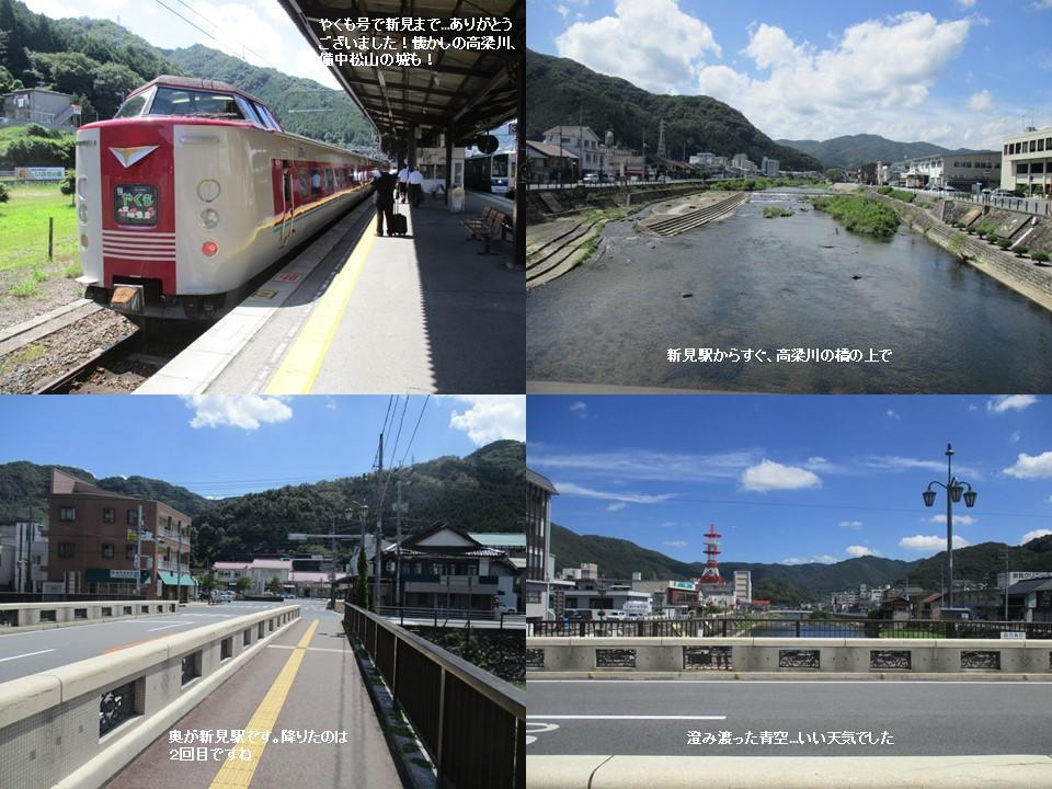 f:id:genta-san:20200809005950j:plain