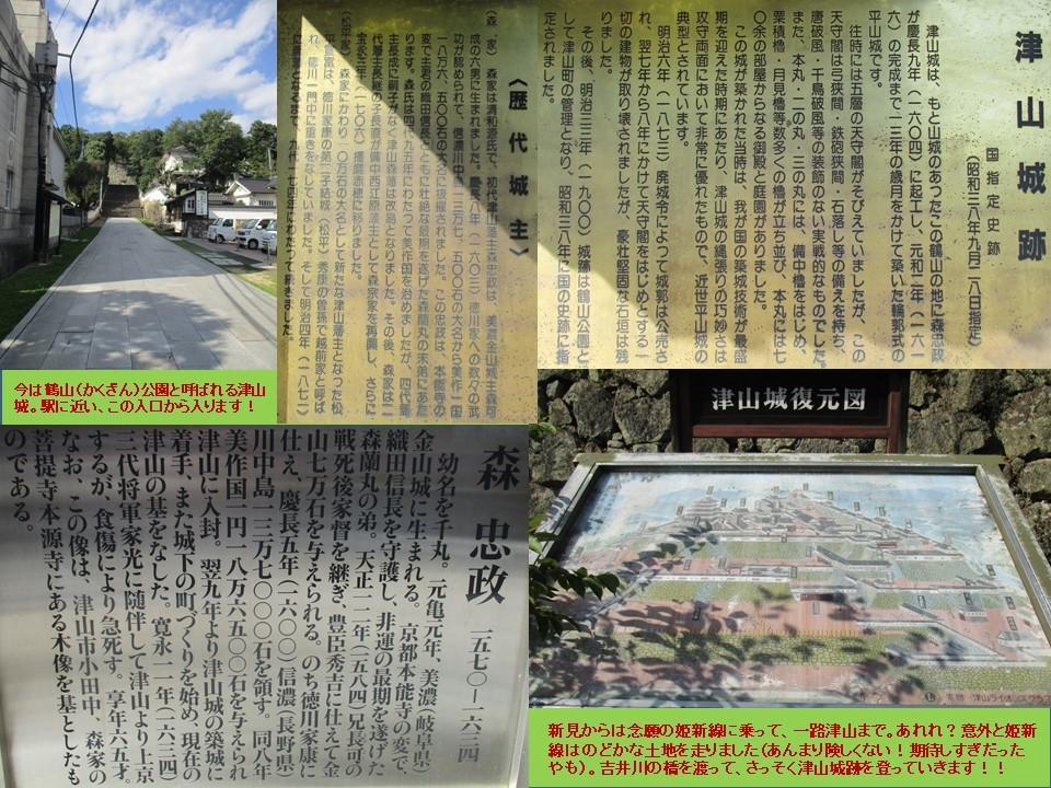 f:id:genta-san:20200809005955j:plain