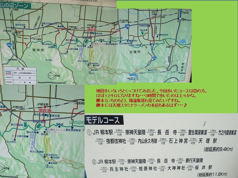 f:id:genta-san:20200809010240j:plain