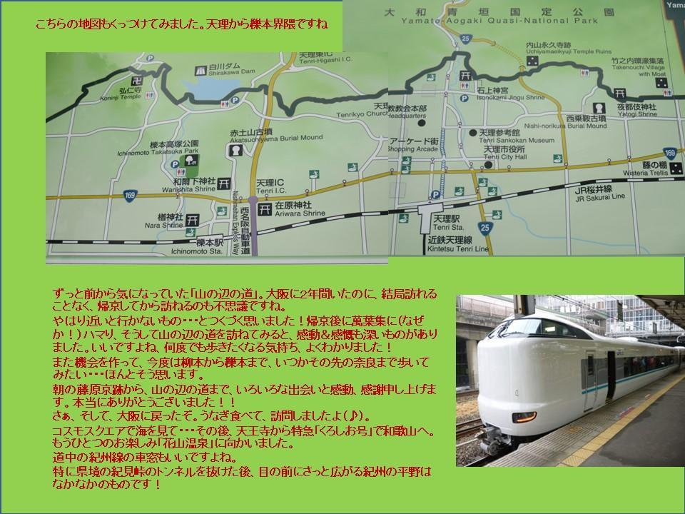 f:id:genta-san:20200809010245j:plain