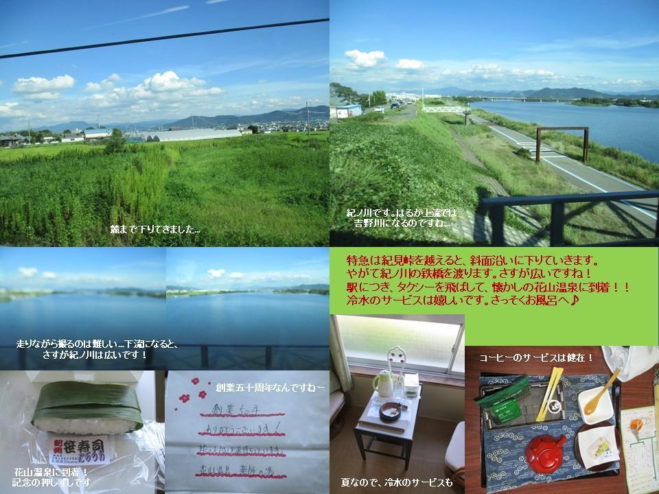 f:id:genta-san:20200809010252j:plain