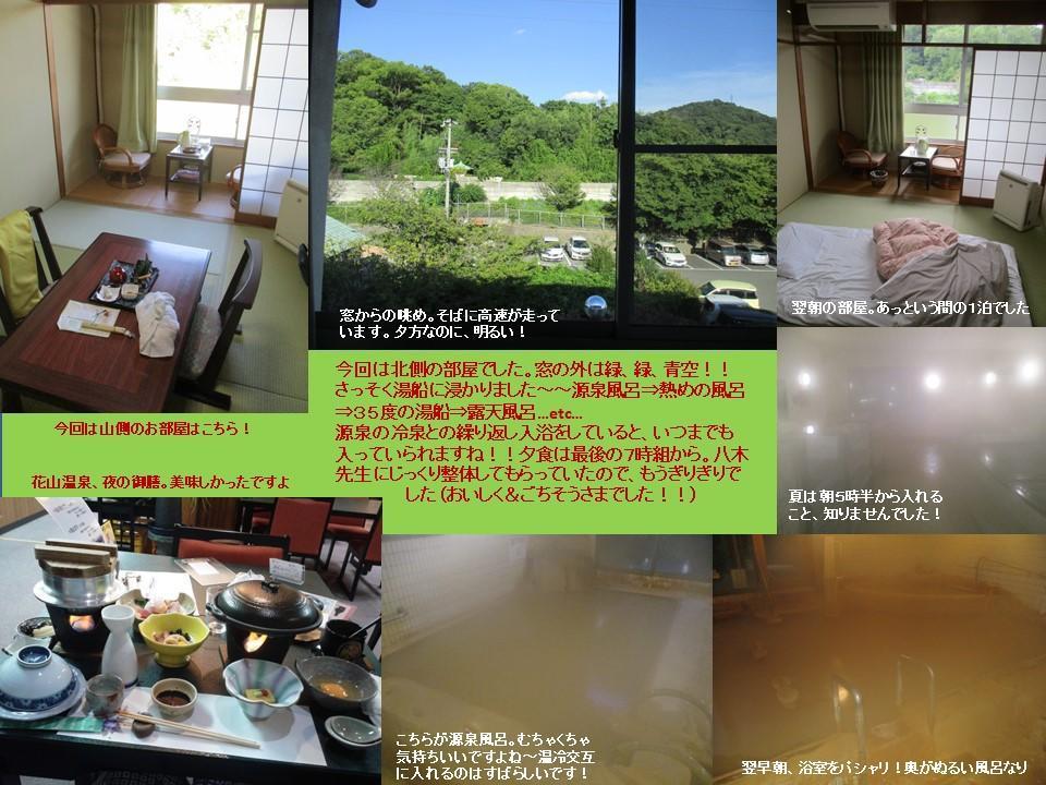 f:id:genta-san:20200809010257j:plain