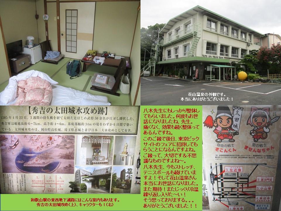 f:id:genta-san:20200809010301j:plain