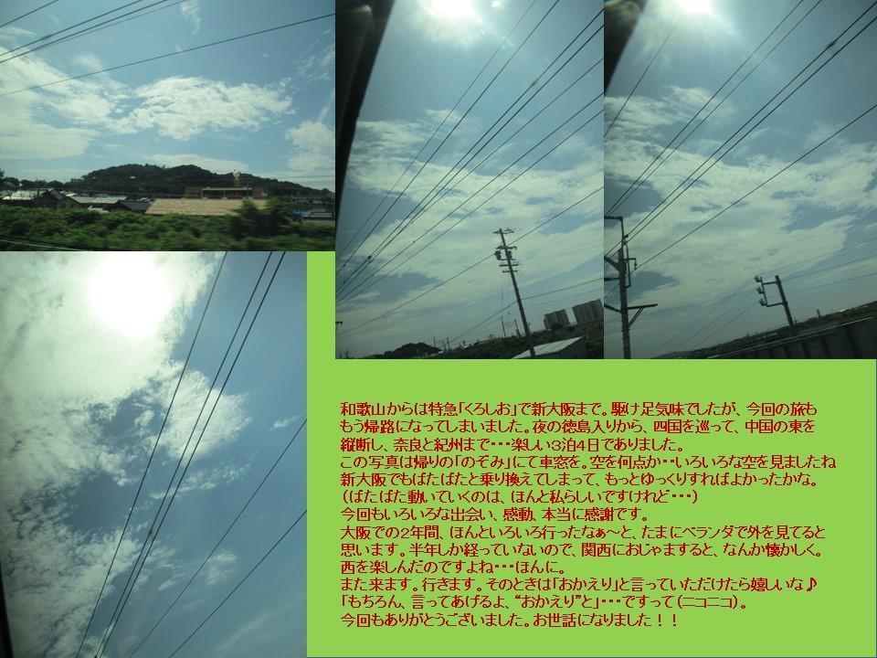 f:id:genta-san:20200809010304j:plain