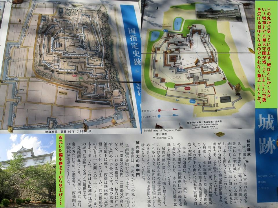 f:id:genta-san:20200809010308j:plain