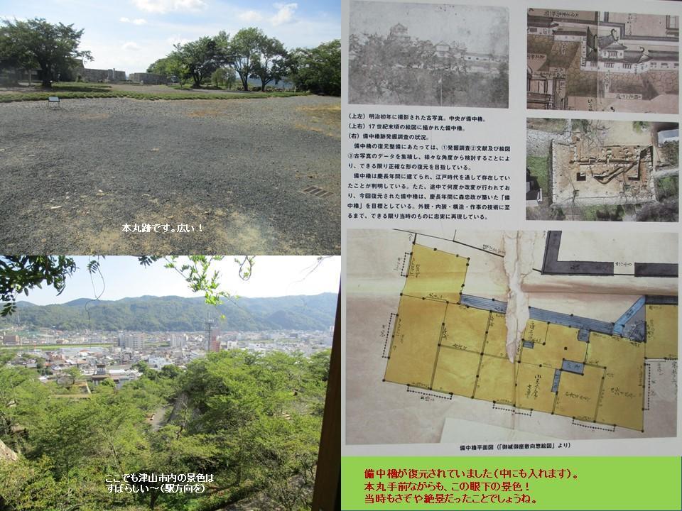 f:id:genta-san:20200809010318j:plain
