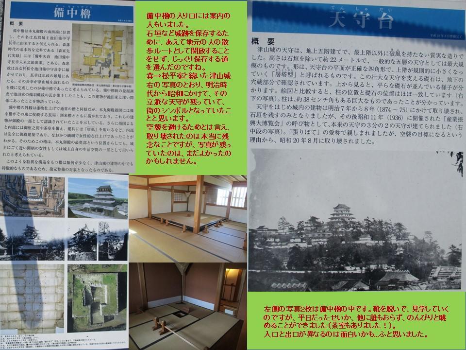 f:id:genta-san:20200809010322j:plain