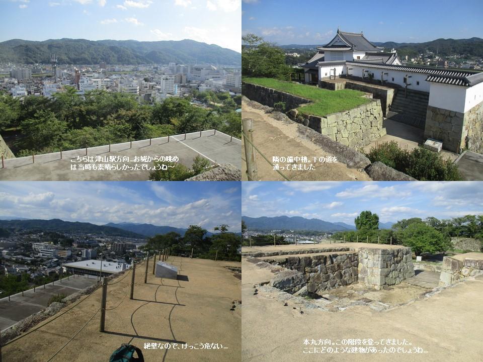 f:id:genta-san:20200809010330j:plain