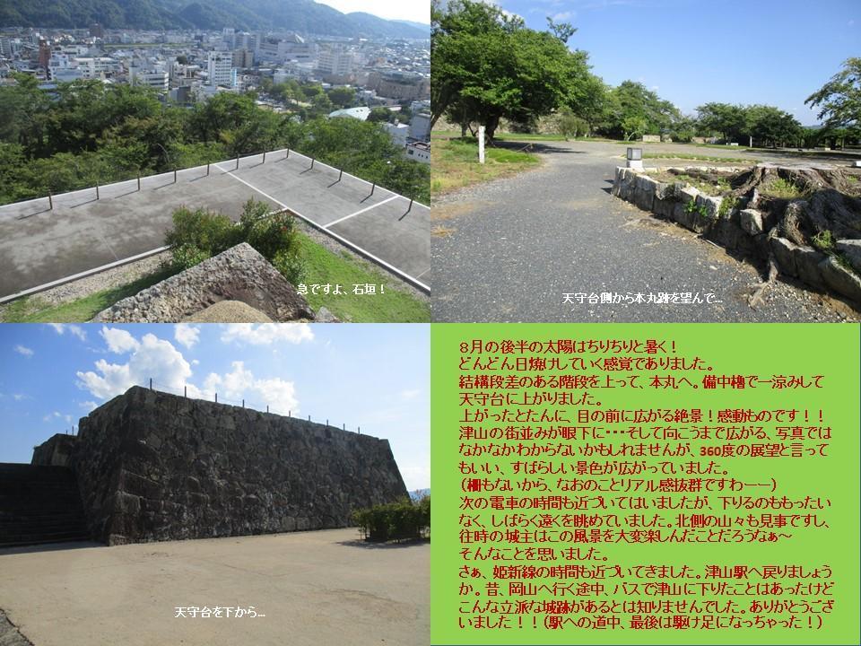 f:id:genta-san:20200809010334j:plain