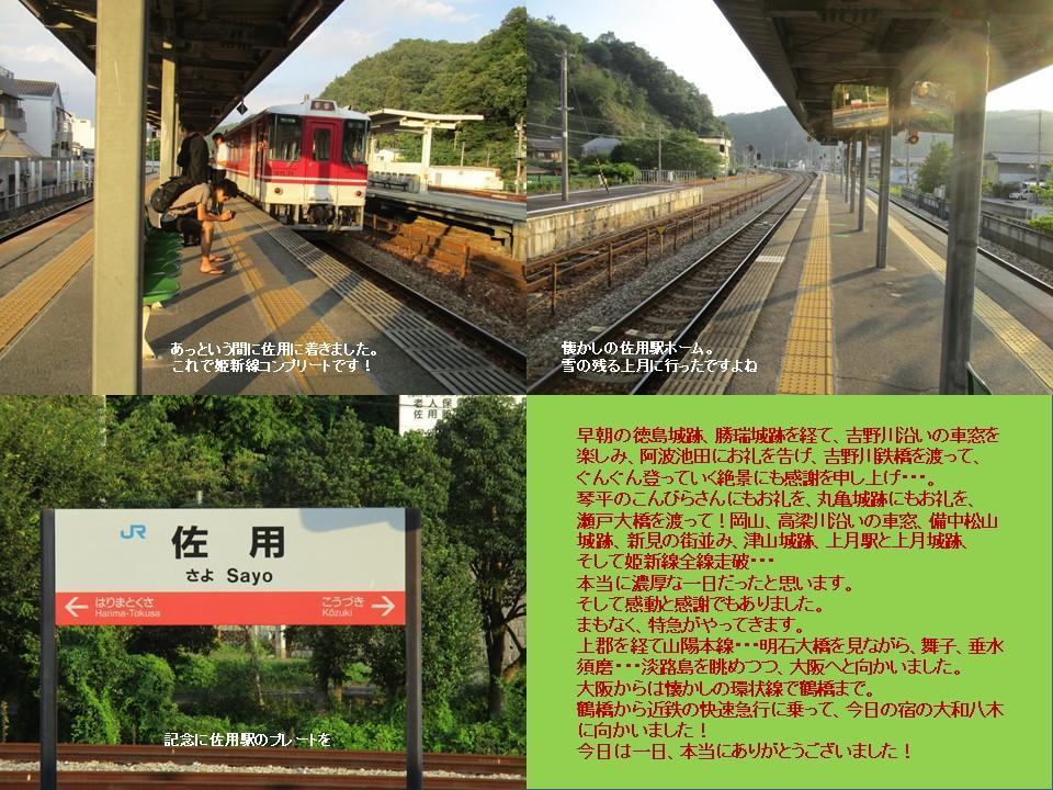 f:id:genta-san:20200809010346j:plain