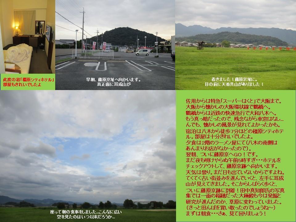 f:id:genta-san:20200809010350j:plain