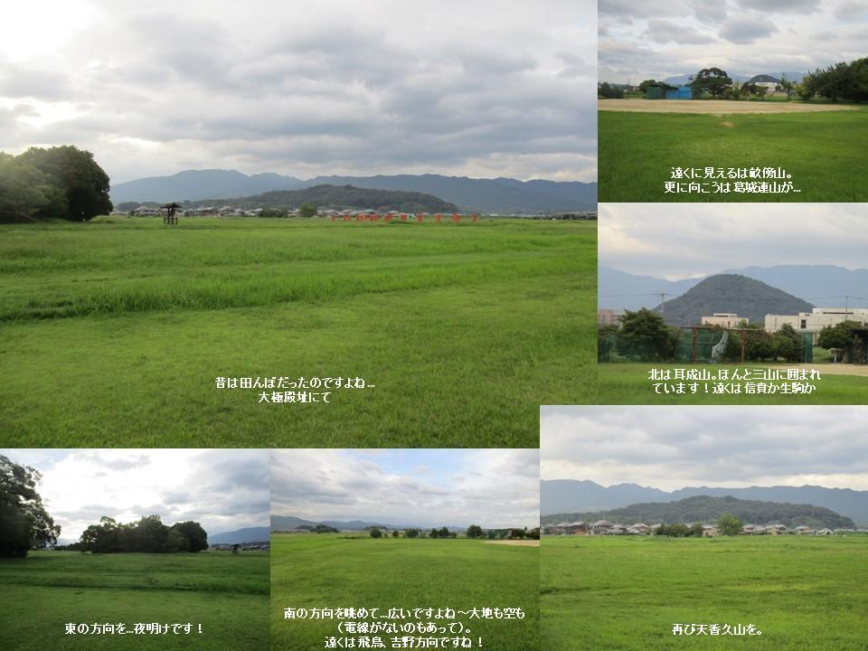 f:id:genta-san:20200809010354j:plain