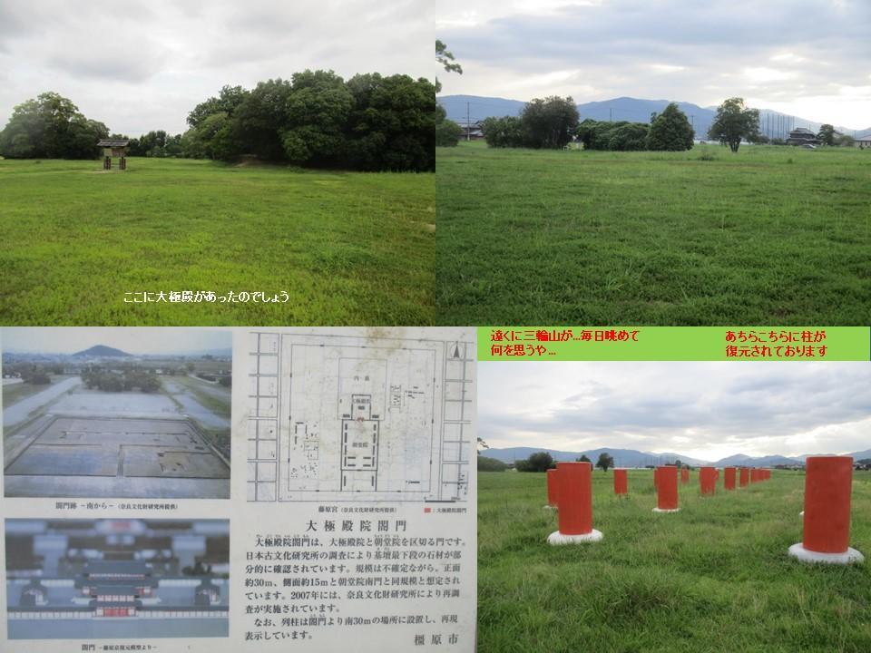 f:id:genta-san:20200809010403j:plain