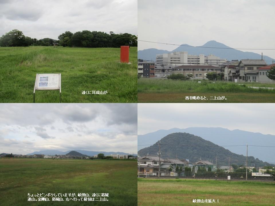 f:id:genta-san:20200809010407j:plain