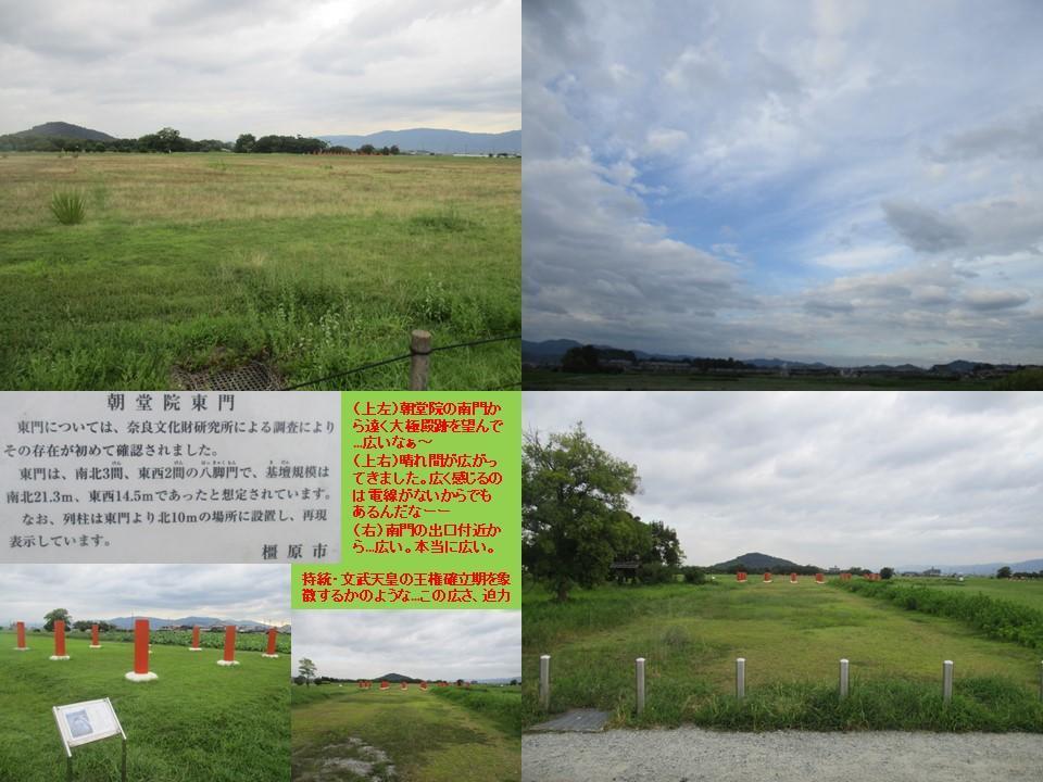 f:id:genta-san:20200809010414j:plain