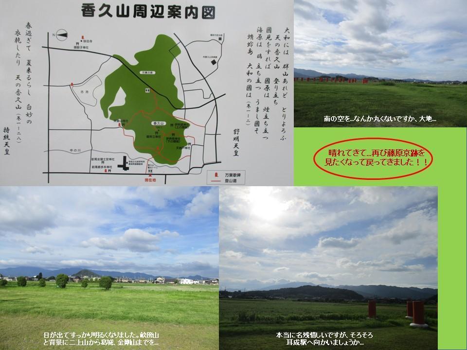f:id:genta-san:20200809010423j:plain